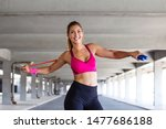 full length of athletic female... | Shutterstock . vector #1477686188