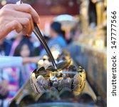 flame in wat phra that doi... | Shutterstock . vector #147777566