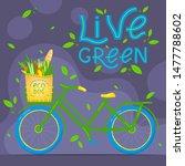 zero waste concept.vector... | Shutterstock .eps vector #1477788602