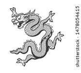 chinese flying dragon  china... | Shutterstock .eps vector #1478054615