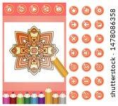 gui coloring mandala flower for ...