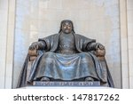 Small photo of bronze statue of Chingiis Khaan Mongolian Emperor