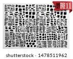 big set of painted grunge... | Shutterstock .eps vector #1478511962