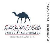 creative arabic calligraphy...   Shutterstock .eps vector #1478771462