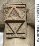 Small photo of Masonic symbology, outside the sacred family.