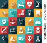 healthcare and medical icons... | Shutterstock .eps vector #1479733085