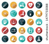 healthcare and medical icons... | Shutterstock .eps vector #1479733088