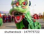 Yu County China February 5 ...