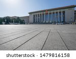 China\'s Great Hall Of The People