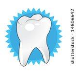 vector illustration of white... | Shutterstock .eps vector #14806642