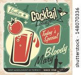Promotional retro poster design for one of the most popular cocktails Bloody Mary. Vintage cocktail bar design with special daily offer. Food and drink concept on scratched old textured paper.