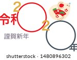 japanese new years card in 2020.... | Shutterstock .eps vector #1480896302