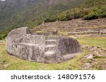 The Funerary Rock near the Guard house of Machu Picchu. Cuzco, Peru. - stock photo