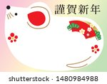japanese new years card in 2020.... | Shutterstock .eps vector #1480984988