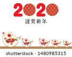 japanese new years card in 2020.... | Shutterstock .eps vector #1480985315