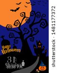 halloween party invitation card ... | Shutterstock .eps vector #1481177372