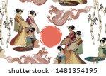 japanese culture seamless... | Shutterstock .eps vector #1481354195