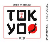 tokyo typography graphics for t ... | Shutterstock .eps vector #1481490182