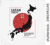 t shirt design with japan map.... | Shutterstock .eps vector #1481491145