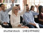motivated excited diverse...   Shutterstock . vector #1481494682