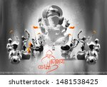 illustration of  indian people... | Shutterstock .eps vector #1481538425