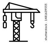 Ship Crane Icon. Outline Ship...