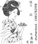 Vector Illustration Of Japanese ...