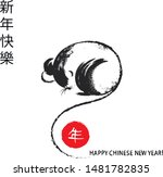 chinese zodiac sign year of rat ... | Shutterstock .eps vector #1481782835