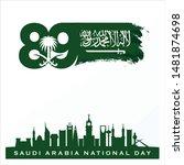 saudi arabia national day.... | Shutterstock .eps vector #1481874698