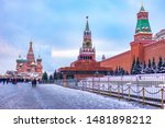 Russia. Moscow In Winter. Red...