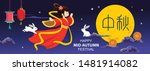 chinese mid autumn festival... | Shutterstock .eps vector #1481914082