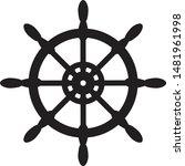 ship wheel icon on white...