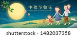 cute mid autumn festival banner ... | Shutterstock .eps vector #1482037358