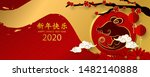 happy chinese new year 2020...   Shutterstock .eps vector #1482140888