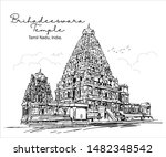 Brihadisvara Temple  Thanjavur...