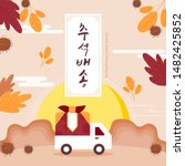 korea tradition vector... | Shutterstock .eps vector #1482425852