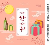 korea tradition vector... | Shutterstock .eps vector #1482425855