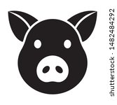 Pig Head   Face Or Pork Bacon...