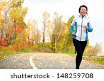 mature asian woman running... | Shutterstock . vector #148259708