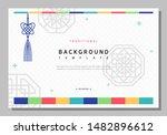 simple korean traditional... | Shutterstock .eps vector #1482896612