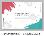 simple korean traditional... | Shutterstock .eps vector #1482896615