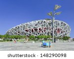 Beijing July 28. Bird's Nest O...