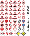 set of glossy road signs ... | Shutterstock .eps vector #14830411