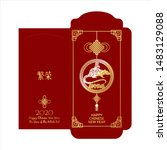 chinese new year 2020 money red ... | Shutterstock .eps vector #1483129088
