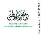 arabic calligraphy  ... | Shutterstock .eps vector #1483145708