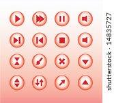 vector web buttons  baners  ... | Shutterstock .eps vector #14835727