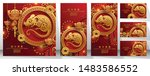 chinese new year 2020 year of... | Shutterstock .eps vector #1483586552