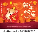 happy chinese new year 2020.... | Shutterstock .eps vector #1483707962