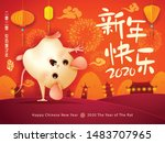 happy chinese new year 2020.... | Shutterstock .eps vector #1483707965