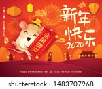happy chinese new year 2020.... | Shutterstock .eps vector #1483707968